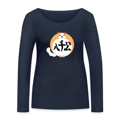 HACHIKO - T-shirt manches longues bio Stanley & Stella Femme