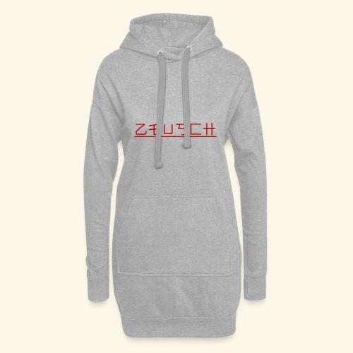 Zeusch Logo - Hoodiejurk
