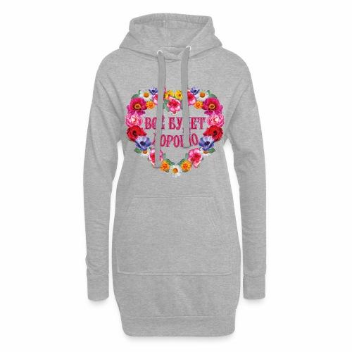 248 Vse budet XOROSHO Blumen Herz Russland - Hoodie-Kleid