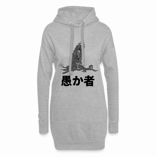 "Monster from ""IDIOT"" - JP Ver. - Hoodie Dress"