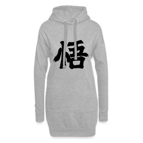 wisdom kanji - Hoodie Dress