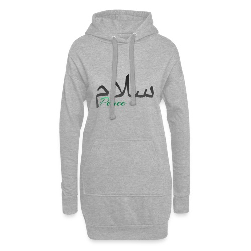 Arabic Salam text - Hoodie Dress
