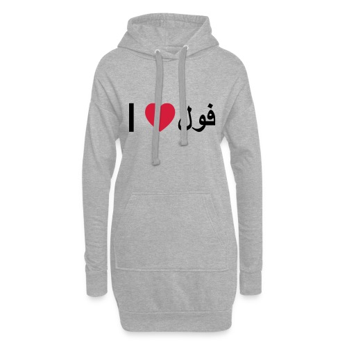 I heart Fool - Hoodie Dress