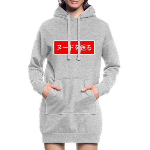 Send Nudes (japan) - Sweat-shirt à capuche long Femme