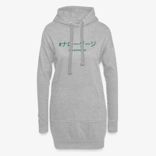 ナローゲージ apparel by JellyModels - Vestitino con cappuccio