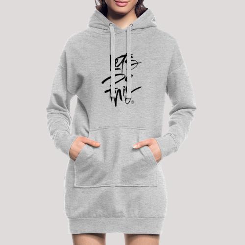 LDT Clear MASTER BLK - Hoodie Dress