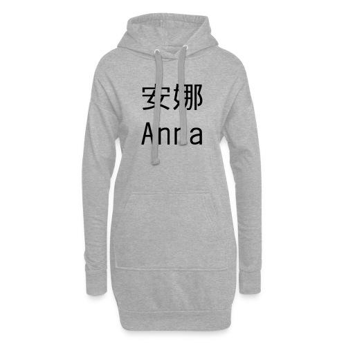 Anna in chinesisch - Hoodie-Kleid