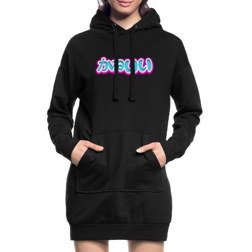 Logo Kawaii ! - Sweat-shirt à capuche long Femme