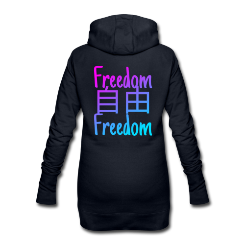 freedom logo #2 - Sweat-shirt à capuche long Femme