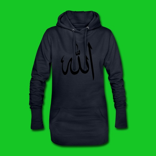 Allah - Hoodiejurk