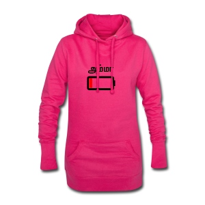Battery Low Mom - Hoodie Dress
