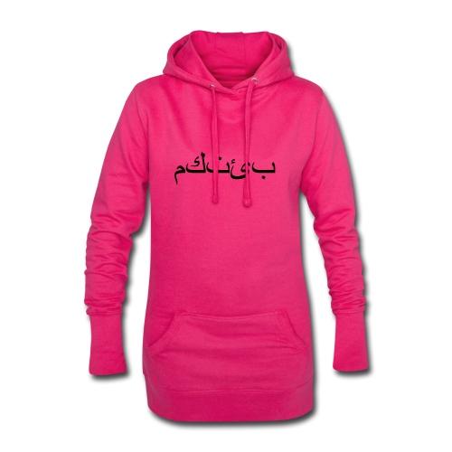arabic - Sweat-shirt à capuche long Femme