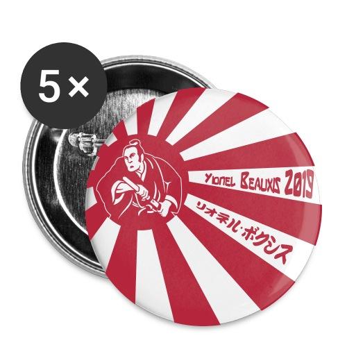 Yionel 2019-samurai_A4 - Lot de 5 grands badges (56 mm)