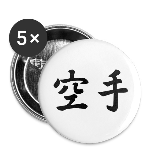 karate - Buttons groot 56 mm (5-pack)