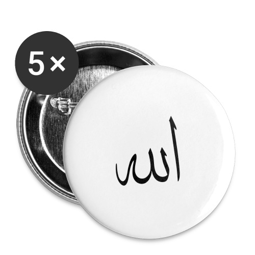 Allah - Lot de 5 grands badges (56 mm)
