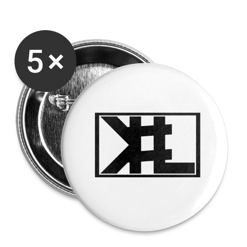 kllogga2 png - Stora knappar 56 mm (5-pack)