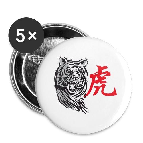 THE YEAR OF THE TIGER (Chinese zodiac) - Buttons large 2.2''/56 mm (5-pack)