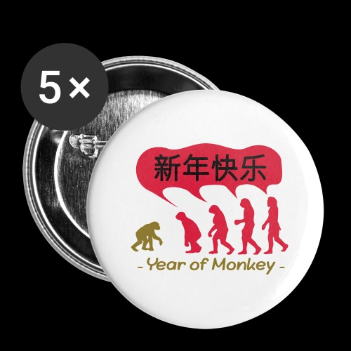 kung hei fat choi monkey - Buttons large 2.2''/56 mm(5-pack)