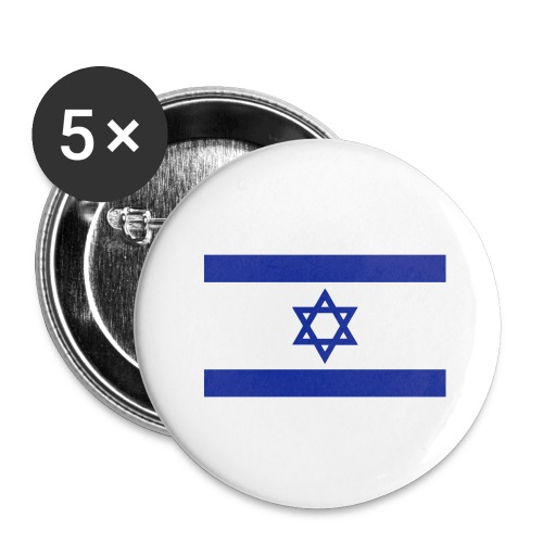 Israel - Buttons groß 56 mm (5er Pack)