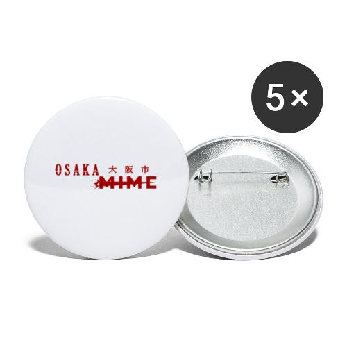 Osaka Mime Logo - Buttons large 2.2''/56 mm(5-pack)