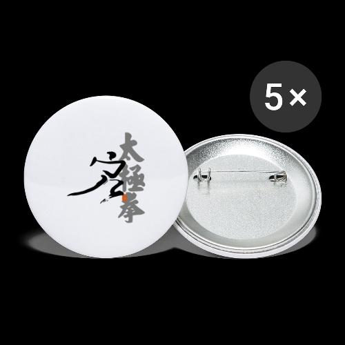 taiji danbian - Buttons groß 56 mm (5er Pack)