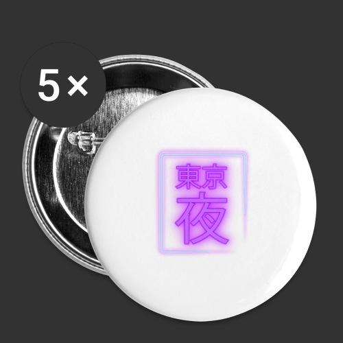 Tokyo Night 東京夜 - Lot de 5 grands badges (56 mm)