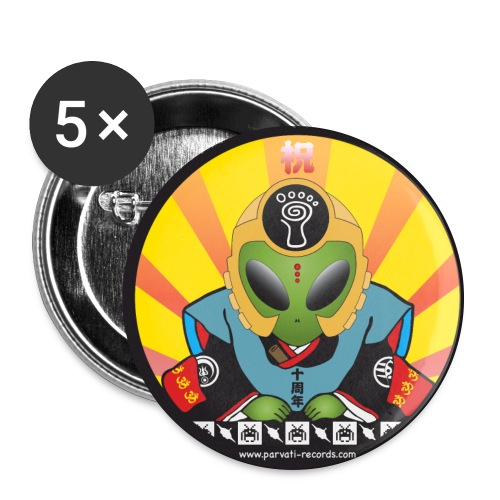 Parvati Records Psyvader by Catana jp - Buttons large 2.2''/56 mm(5-pack)