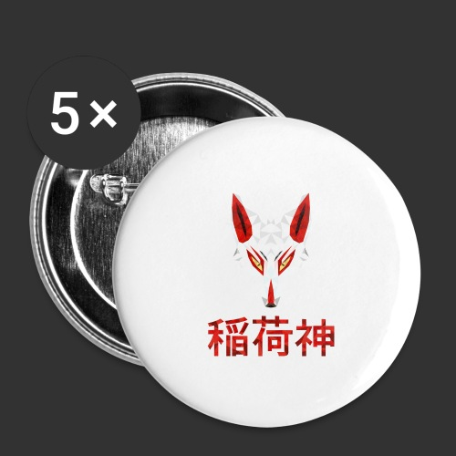 Inari Fox (稲荷神) - Lot de 5 grands badges (56 mm)