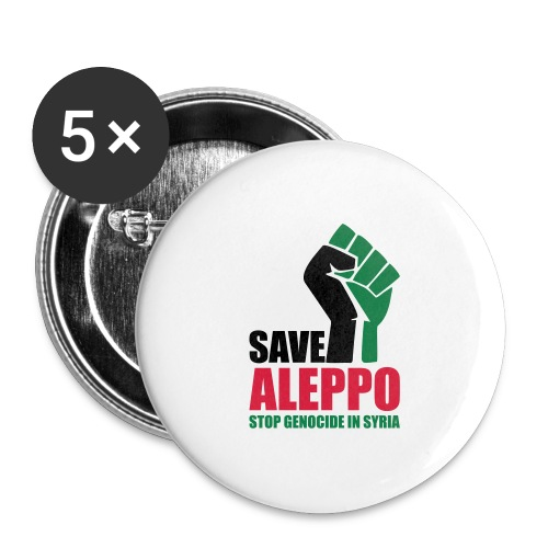 SAVE ALEPPO - Buttons large 2.2''/56 mm(5-pack)