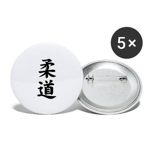 judo - Przypinka duża 56 mm (pakiet 5 szt.)