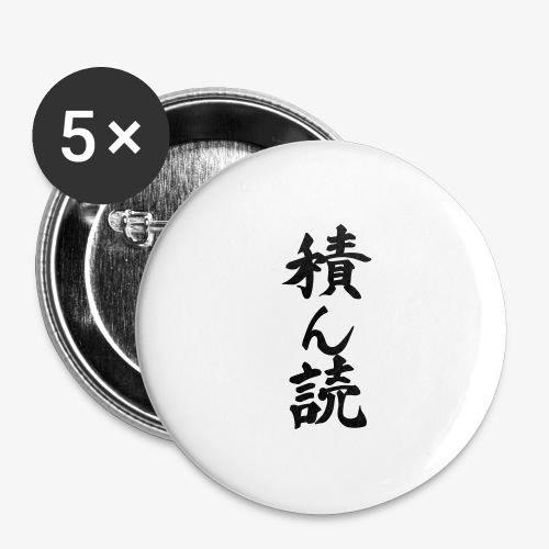 Stofftasche Tsundoku / Logo Crimsonrot - Buttons groß 56 mm (5er Pack)