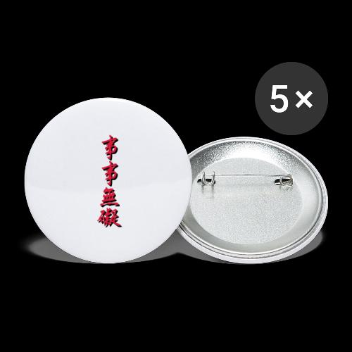 jijimuge 02 - Buttons groß 56 mm (5er Pack)