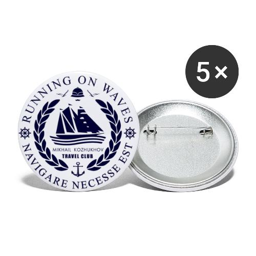 RUNNING ON WAVES - Buttons large 2.2''/56 mm(5-pack)