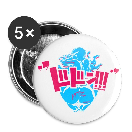 NT3 Logo pnk - Buttons groß 56 mm (5er Pack)