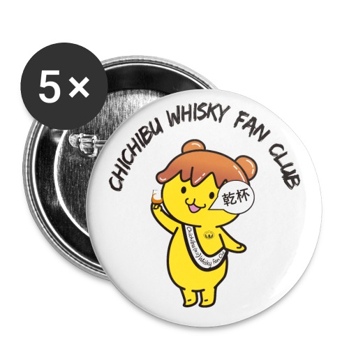 Chichibu Whisky Fan Club - Badge White - Lot de 5 grands badges (56 mm)