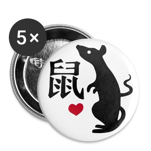 Rat - Lot de 5 grands badges (56 mm)