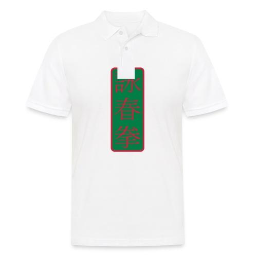 Wing Chun 01 - Männer Poloshirt