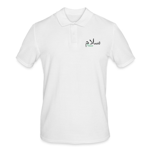 Salam, سلام - Men's Polo Shirt