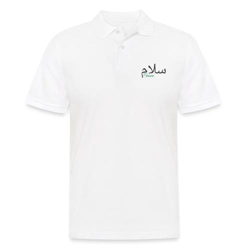 Arabic Salam text - Men's Polo Shirt