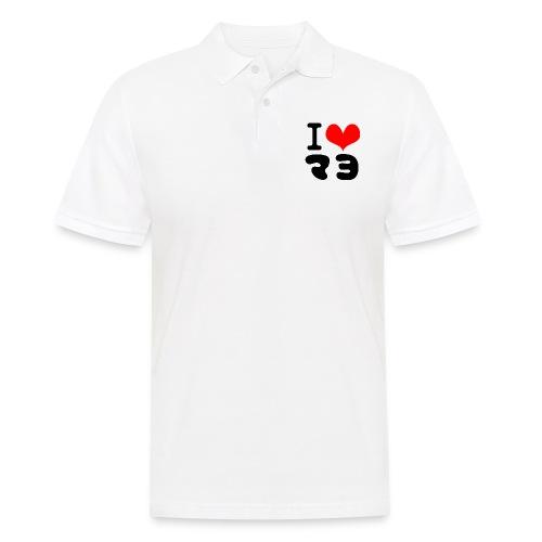 I Love MAYO(J) - Men's Polo Shirt