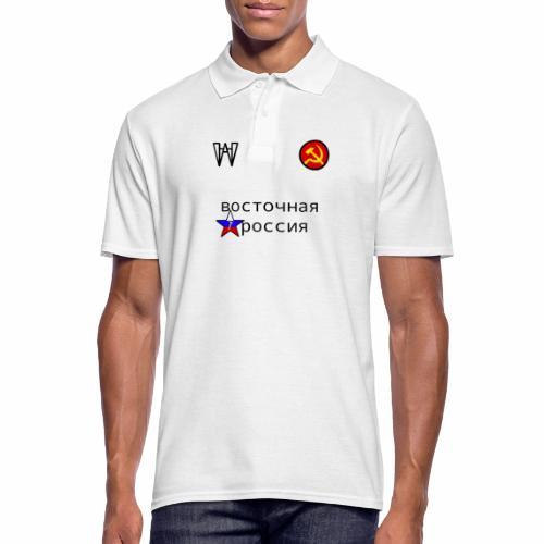 East $ hine © - Men's Polo Shirt