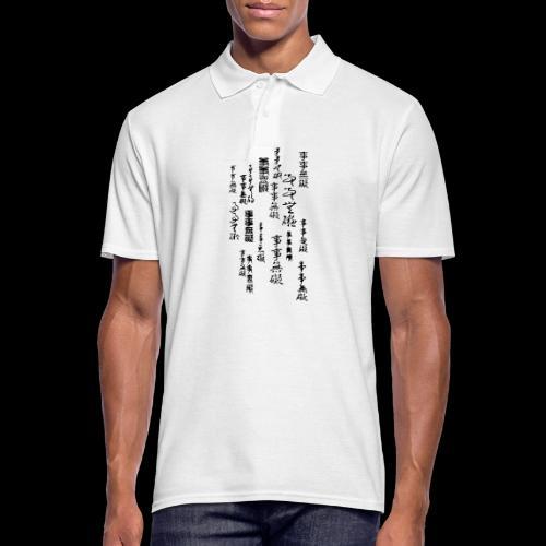 shishiwuai matrixrain - Männer Poloshirt