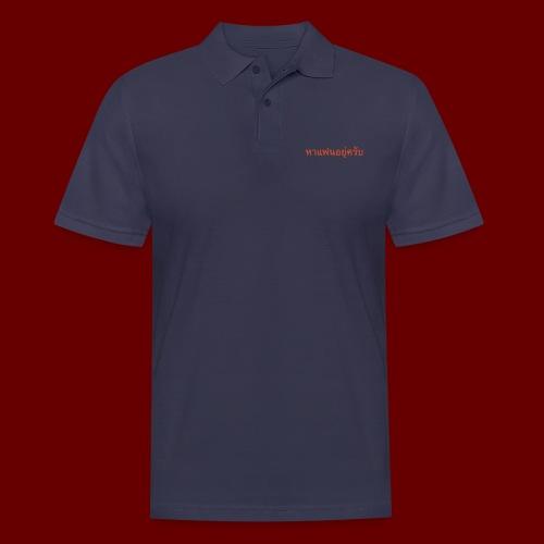 Ich suche eine Freundin auf Thai T-Shirts - Männer Poloshirt