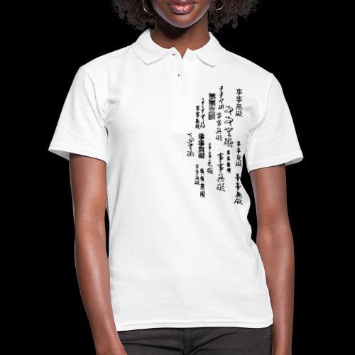 shishiwuai matrixrain - Frauen Polo Shirt
