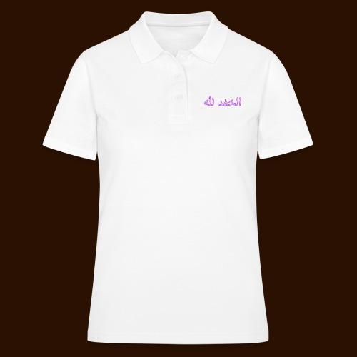 Alhamdulillah sweatshirt for women - Women's Polo Shirt