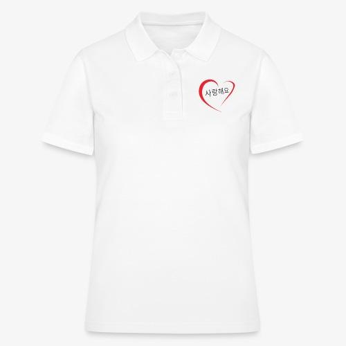 Saranghaeyo (je t'aime en coréen) - Women's Polo Shirt