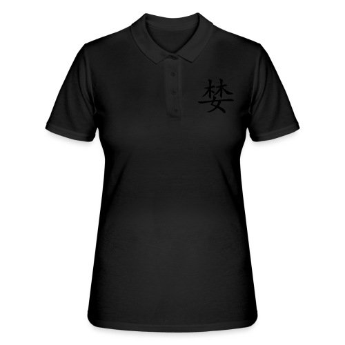 chineze tekens - Women's Polo Shirt