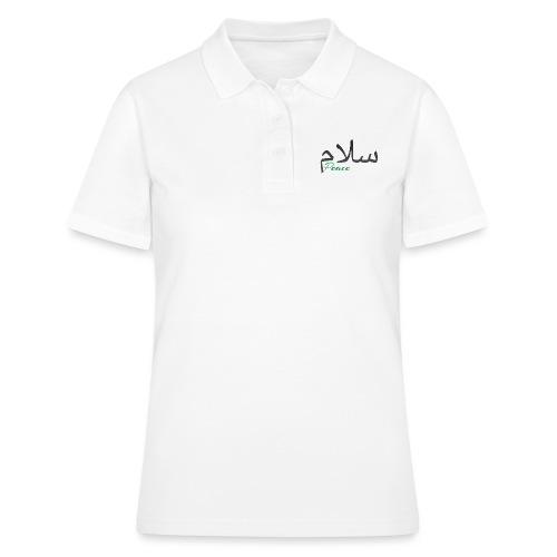 Salam, سلام - Women's Polo Shirt