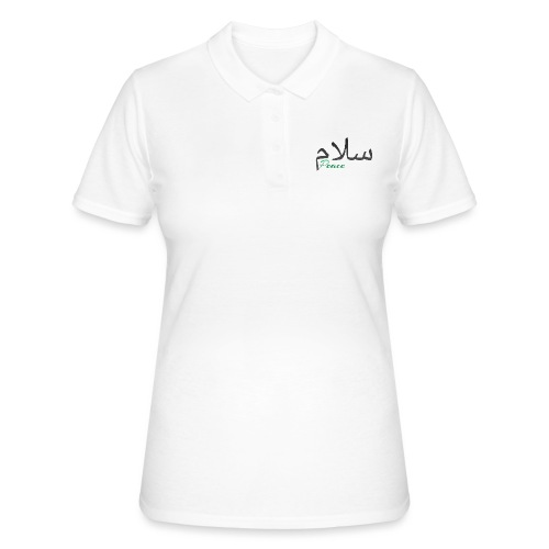 Arabic Salam text - Women's Polo Shirt
