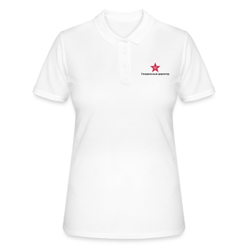 Generaldirektor01 - Frauen Polo Shirt